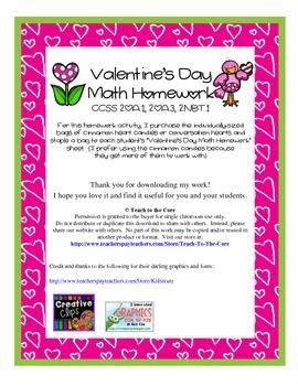 Valentine's Day Math Homework 2.OA.1, 2.OA.3, 2.NBT.1