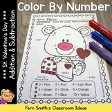 Valentine's Day Color By Number Addition and Subtraction Bundle