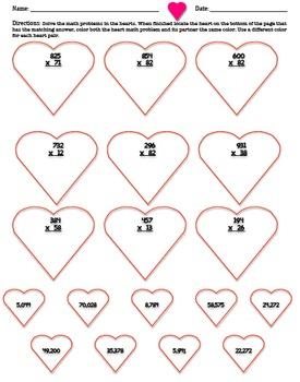 Valentine's Day Math Multiplication Activity