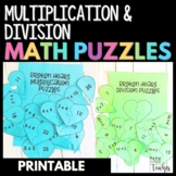 Valentines Day Math - Multiplication & Division Puzzles