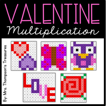 Valentine's Day Math - Multiplication Mystery Pictures