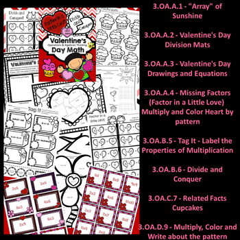 Valentine's Day Multiplication and Division (aligned to CCSS)