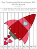 Valentine's Day Math Print & Go Activities First Grade - Common Core Aligned!
