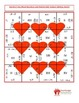 Valentine's Day Math Puzzle - Algebra - Radicals - Mixed O