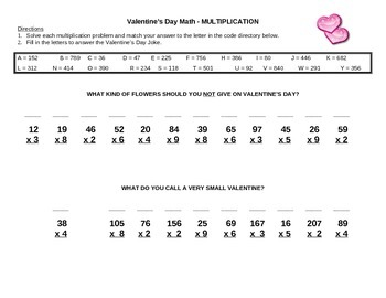 Valentine's Day Math Puzzlers - Multiplication