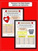 Valentine's Day Math Riddles:  Single and Double Digit Addition and Subtraction