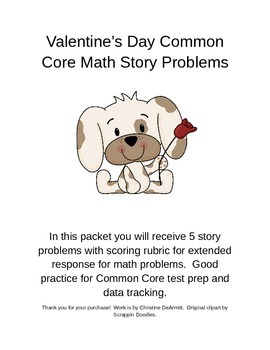 Valentine's Day Math Word Problems Common Core with Data Tracking Rubric