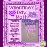Valentine's Day Math Worksheet - Fractions, Decimals, Perc