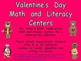 Valentine's Day Math and Literacy Centers- Kindergarten