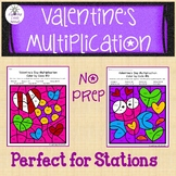 Valentines Day Multiplication Color By Code