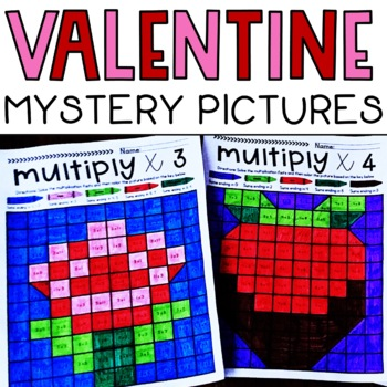 Valentines Day Multiplication Color By Number Worksheets Fact Fluency for 2s-9s