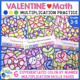 Valentines Math Color by Number Multiplication