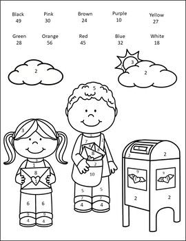 Valentines Day Multiplication Coloring Page  {Color by Number}  {Worksheet}