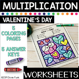 Valentines Day Multiplication Coloring Worksheets Solve and Color