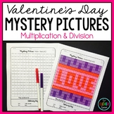 Mystery Pictures Valentine's Day - Multiplication and Divi