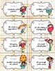 ♥  DOLLAR DEAL! ♥  Valentine's Day Matching Cards! ♥