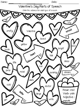 Valentines Day Parts of Speech Coloring Activities