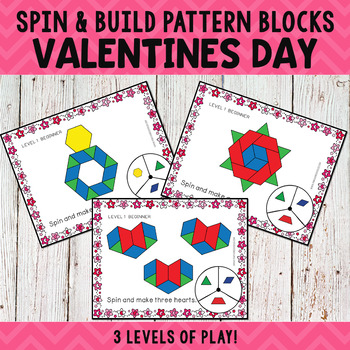 Valentines Day Pattern Blocks Spin and Build