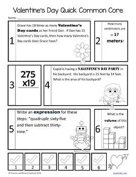 Valentine's Day No Prep Common Core Math (fifth grade)