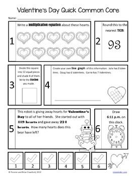 Valentine's Day No Prep Common Core Math (third grade)