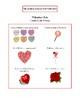 Valentines Day Rates