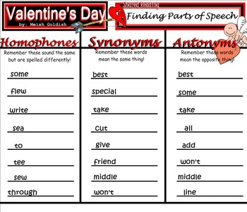 Shared Reading Poetry: Valentine's Day (SMARTboard, Gr 1-2)
