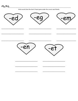 Valentine's Day Short E & U CVC Word Family Games