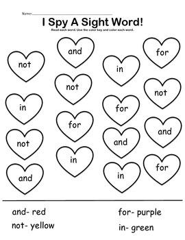 Valentine's Day Sight Word