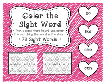 Valentines Day Sight Word Center