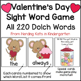 Valentine's Day Sight Word Game (Dolch Word Lists 1-11)