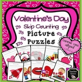 Valentine's Day Skip Counting Picture Puzzles - 2's, 3's,