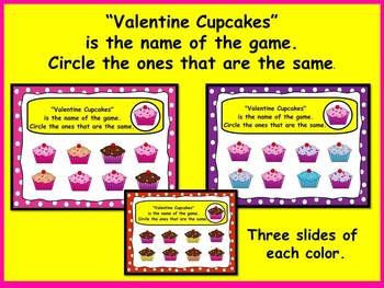 Valentine's Day Smart Board Visual Discrimination: Preschool/ Kinder/ First