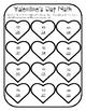 Valentines Day Subtract Worksheet Valentines Day 2 Digit Subtraction Valentines
