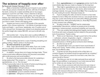 "Valentine's Day ""The Science of Happily Ever After"" article"