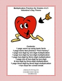 Valentine's Day Theme-Multiplication Practice for Grades 4 & 5