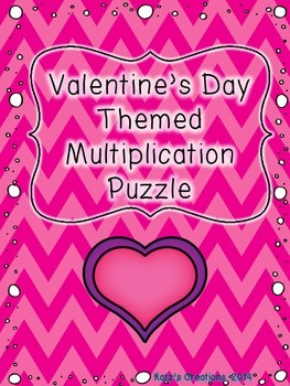 Valentine's Day Themed Multiplication Puzzle (2-digit by 2-digit)