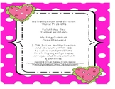 Valentines Day Themed multiplication word problems