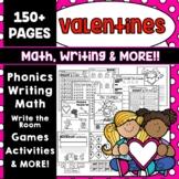 Kindergarten Valentines Day Worksheets Activities