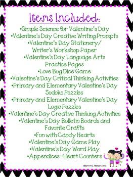 Valentine's Day Interdisciplinary Unit
