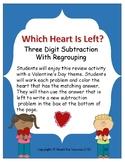 Valentine's Day: Which Heart Is Left? (Three Digit Subtrac