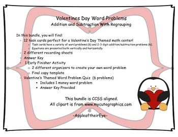Valentine's Day Word Problem Bundle (CCSS Aligned)
