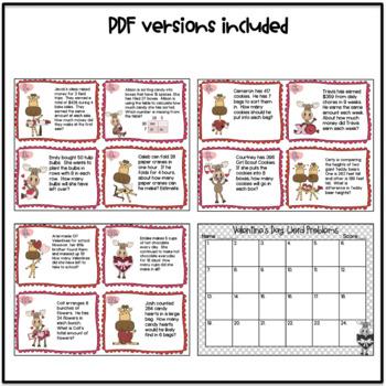 Valentine's Day Word Problems: 4th Grade