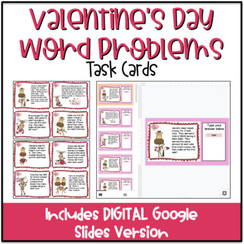 Valentine's Day Word Problems: 4th Grade