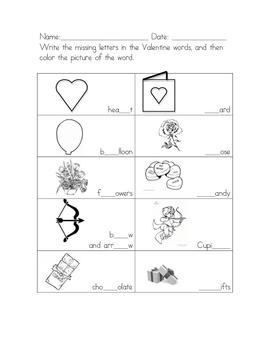 Valentine's Day Words
