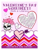 Valentine's Day Worksheets