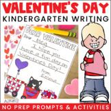 Valentine's Day Writing for Kindergarten