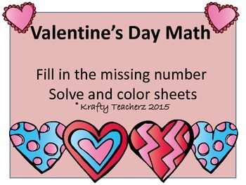 Valentine's Day Math (February)