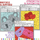 Valentines ELA Color by Code Activity Vocabulary and Grammar Worksheets