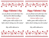 Valentines Gram