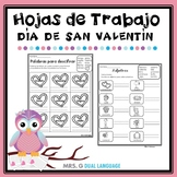 Valentines Literacy Packet in Spanish